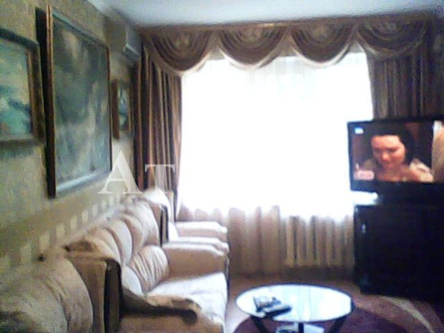 Продается 4-комнатная квартира на ул. Академика Глушко — 90 000 у.е.