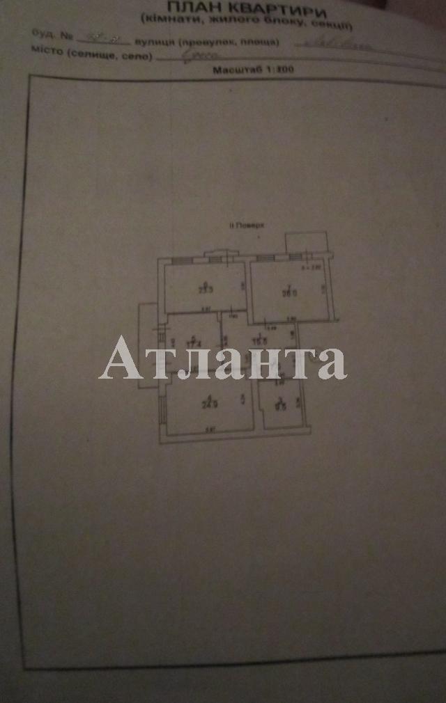 Продается 3-комнатная квартира на ул. Львовская — 160 000 у.е. (фото №3)
