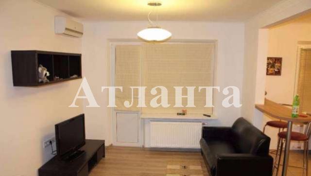 Продается 1-комнатная квартира на ул. Ильфа И Петрова — 35 000 у.е.