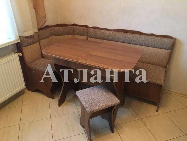 Продается 1-комнатная квартира на ул. Шишкина — 37 500 у.е.