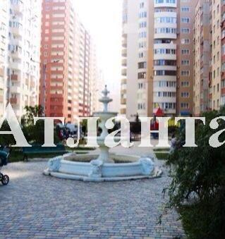 Продается 1-комнатная квартира на ул. Радужный М-Н — 31 500 у.е.