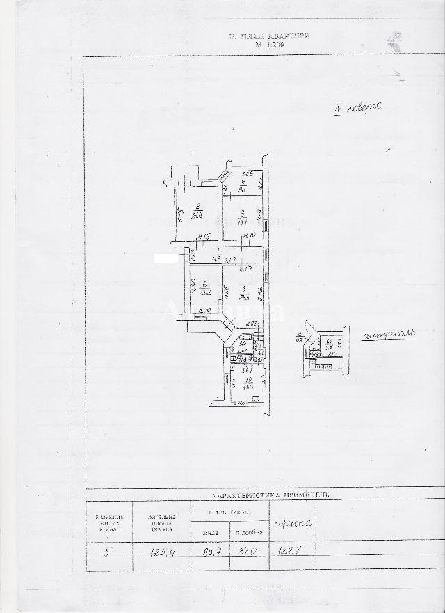 Продается 5-комнатная квартира на ул. Жуковского — 99 000 у.е. (фото №15)