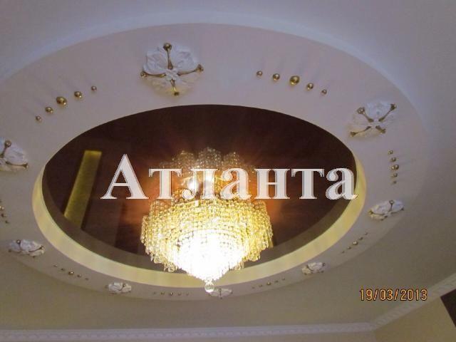 Продается 2-комнатная квартира в новострое на ул. Радужный М-Н — 67 000 у.е. (фото №5)
