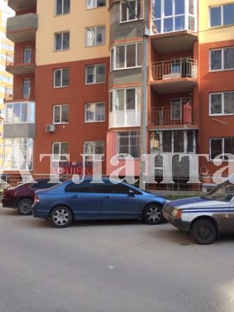 Продается 2-комнатная квартира на ул. Радужный М-Н — 41 000 у.е.