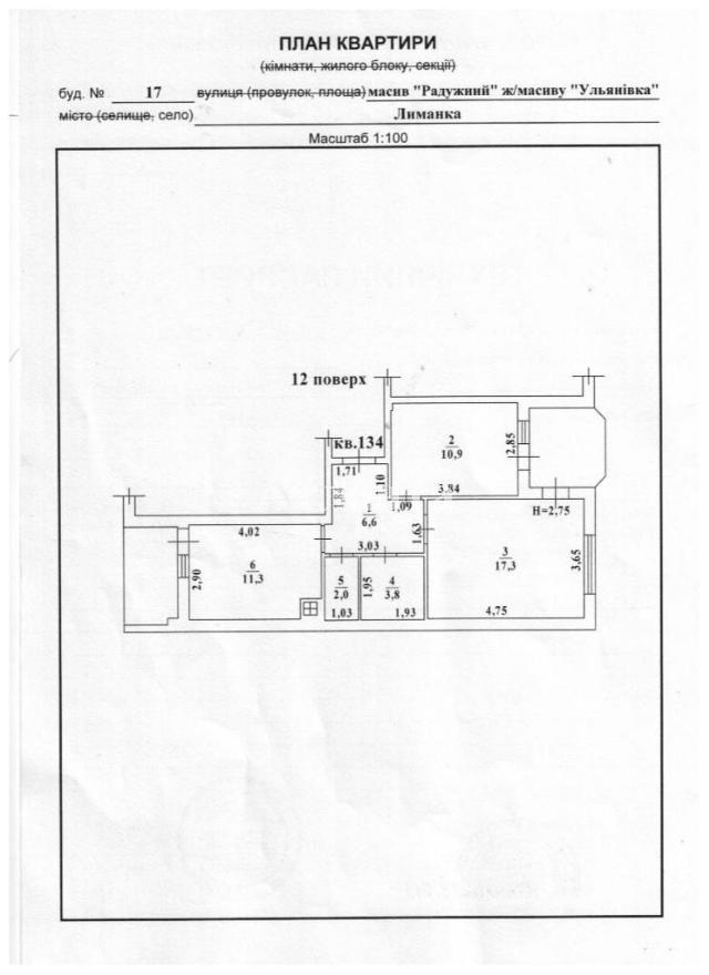 Продается 2-комнатная квартира на ул. Радужный М-Н — 41 000 у.е. (фото №4)