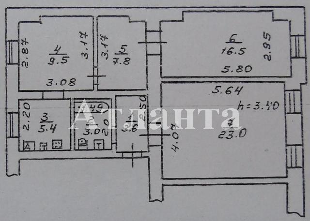 Продается 3-комнатная квартира на ул. Торговая — 62 000 у.е. (фото №4)