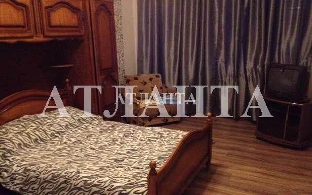 Продается 3-комнатная квартира на ул. Базовая — 40 000 у.е.