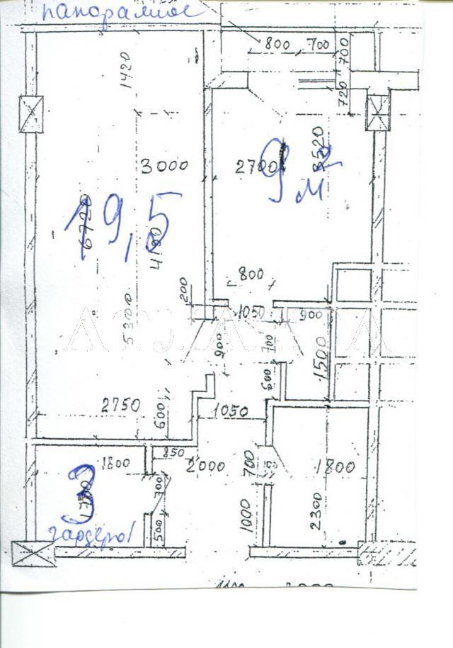 Продается 1-комнатная квартира в новострое на ул. Жемчужная — 36 000 у.е.