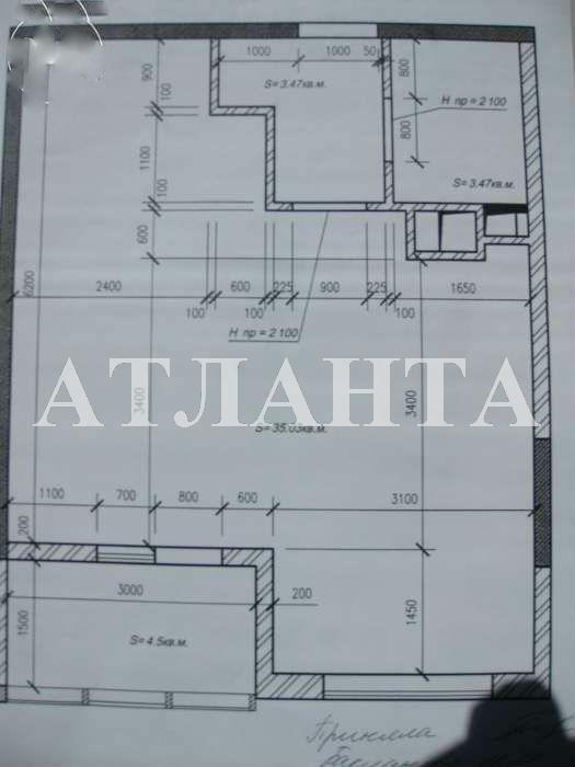 Продается 1-комнатная квартира в новострое на ул. Жм Дружный — 38 000 у.е.
