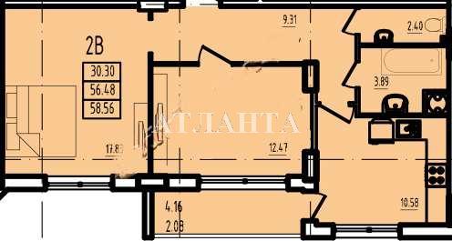 Продается 2-комнатная квартира в новострое на ул. Радужный М-Н — 52 000 у.е. (фото №2)