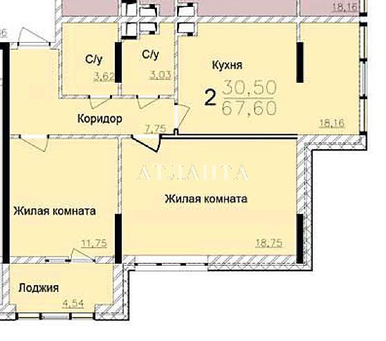 Продается 2-комнатная квартира в новострое на ул. Жм Дружный — 53 500 у.е.