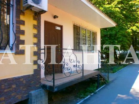 Продается 2-комнатная квартира на ул. Героев Пограничников — 38 000 у.е.