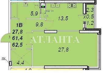Продается 1-комнатная квартира на ул. Французский Бул. — 66 500 у.е. (фото №5)