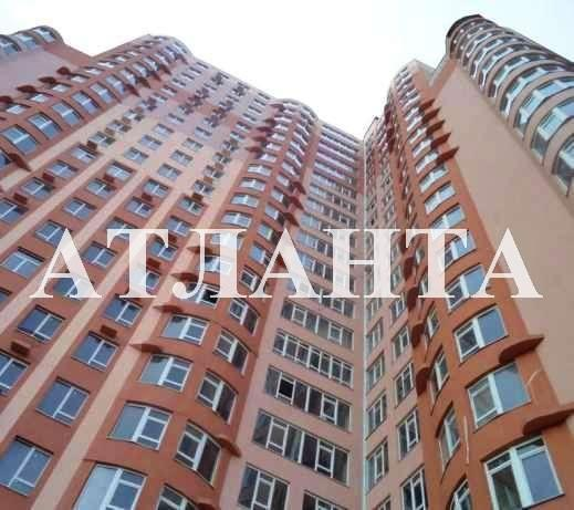 Продается 3-комнатная квартира в новострое на ул. Макаренко — 101 000 у.е. (фото №2)