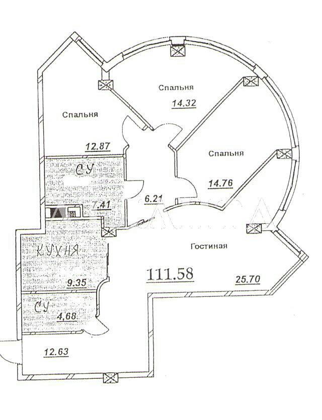 Продается 3-комнатная квартира в новострое на ул. Макаренко — 101 000 у.е. (фото №3)