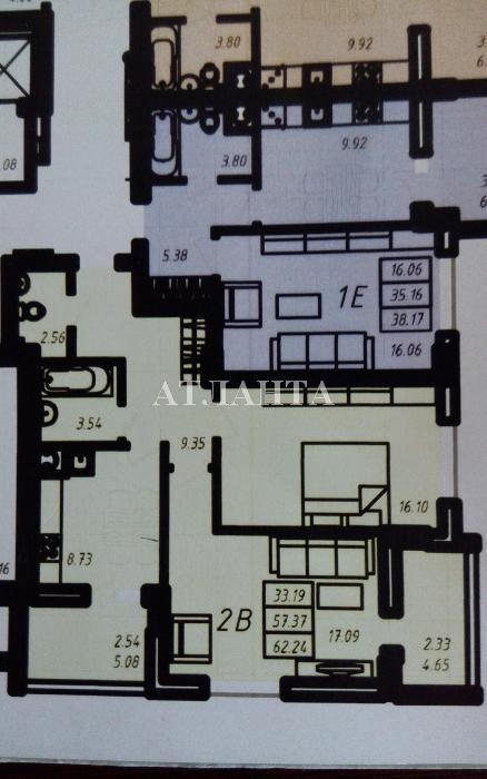 Продается 2-комнатная квартира в новострое на ул. Радужный М-Н — 42 000 у.е. (фото №2)