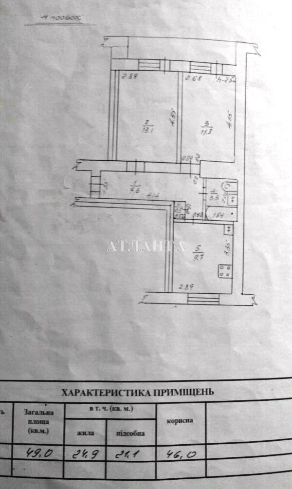 Продается 2-комнатная квартира на ул. Маршала Жукова — 45 000 у.е. (фото №7)