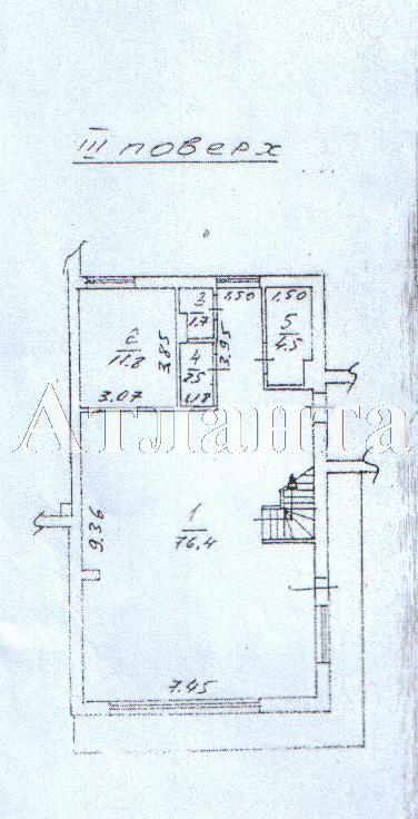 Продается Многоуровневая квартира на ул. Бабушкина — 160 720 у.е. (фото №2)