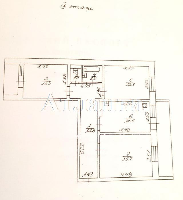 Продается 3-комнатная квартира на ул. Клубничный Пер. — 93 000 у.е. (фото №6)
