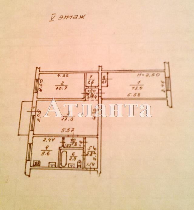 Продается 3-комнатная квартира на ул. Героев Пограничников — 50 000 у.е. (фото №6)