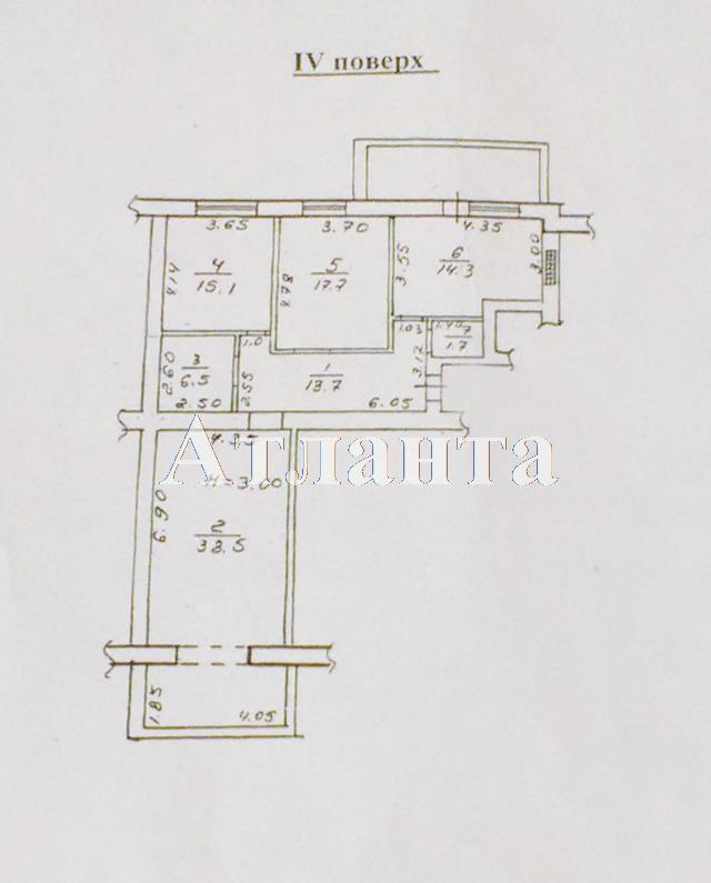 Продается 3-комнатная квартира на ул. Дунаева Пер. — 300 000 у.е. (фото №8)