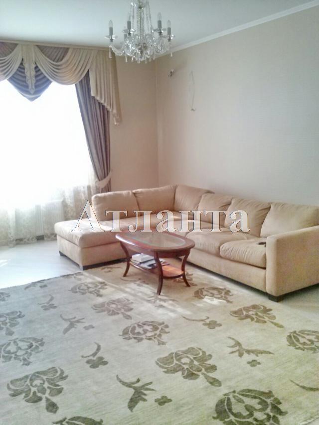 Продается 3-комнатная квартира на ул. Фонтанская Дор. — 170 000 у.е.