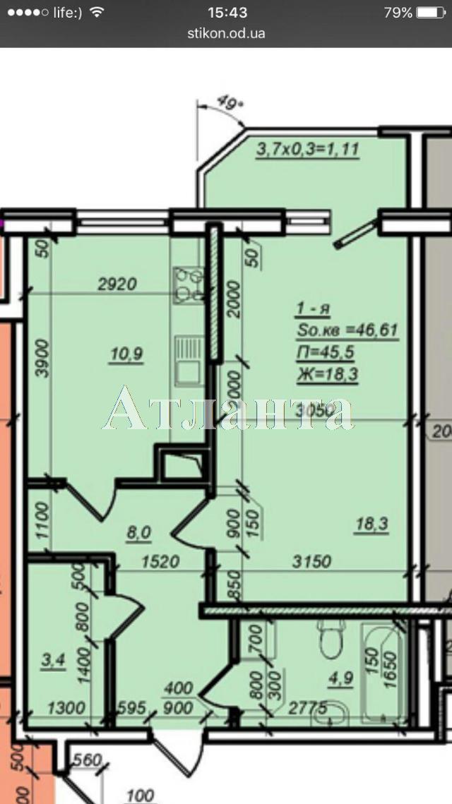 Продается 1-комнатная квартира в новострое на ул. Дюковская — 38 000 у.е. (фото №3)