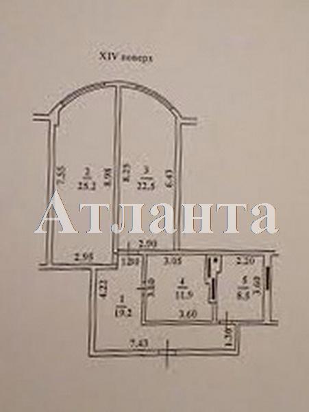 Продается 2-комнатная квартира в новострое на ул. Макаренко — 42 850 у.е. (фото №4)
