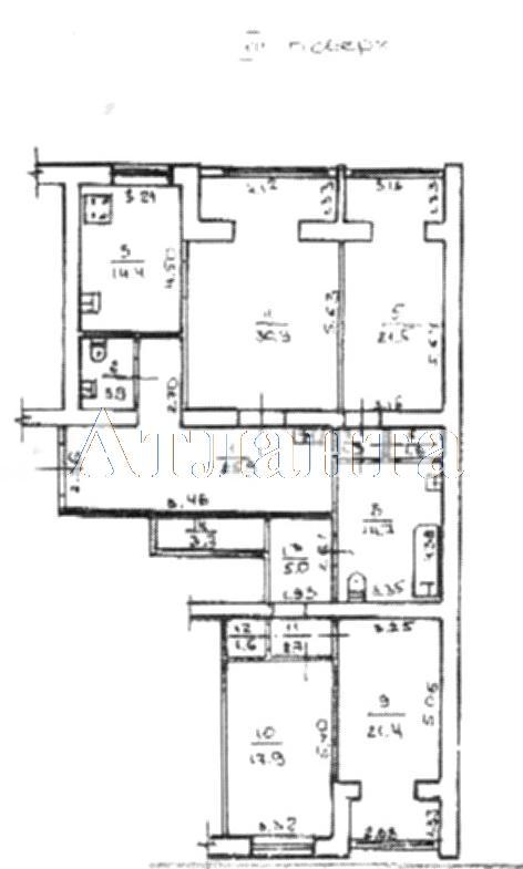 Продается Многоуровневая квартира на ул. Тенистая — 250 000 у.е. (фото №9)