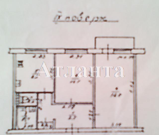 Продается 2-комнатная квартира на ул. Рихтера Святослава — 40 000 у.е. (фото №8)