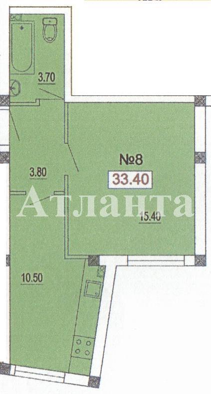 Продается 1-комнатная квартира в новострое на ул. Педагогическая — 23 380 у.е.