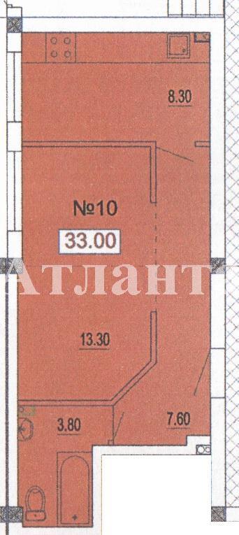 Продается 1-комнатная квартира в новострое на ул. Педагогическая — 27 720 у.е.