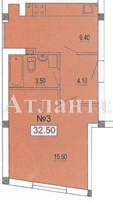 Продается 1-комнатная квартира в новострое на ул. Педагогическая — 22 750 у.е. (фото №2)