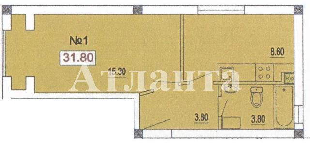 Продается 1-комнатная квартира в новострое на ул. Педагогическая — 22 260 у.е.