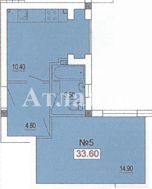 Продается 1-комнатная квартира в новострое на ул. Педагогическая — 23 520 у.е.