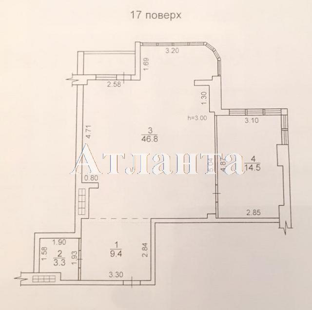 Продается 2-комнатная квартира в новострое на ул. Артиллерийская — 60 000 у.е.