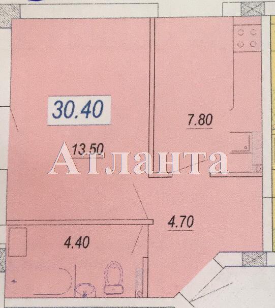 Продается 1-комнатная квартира в новострое на ул. Александра Невского — 20 500 у.е.