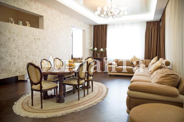 Продается 4-комнатная квартира на ул. Армейская — 240 000 у.е.