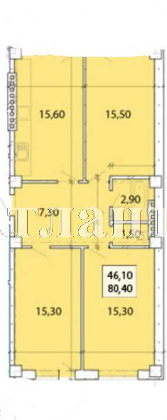 Продается 3-комнатная квартира в новострое на ул. Маршала Говорова — 80 000 у.е. (фото №6)