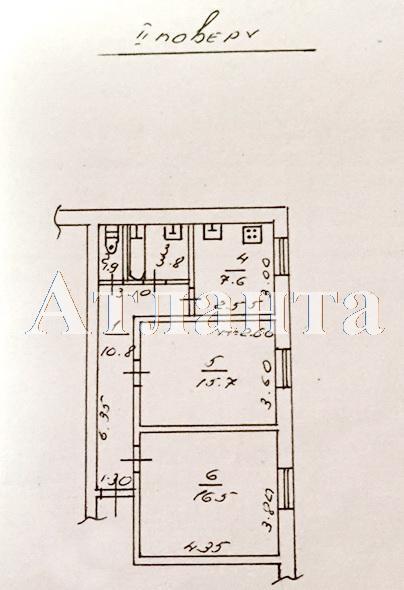 Продается 2-комнатная квартира на ул. Большая Арнаутская — 72 000 у.е. (фото №7)