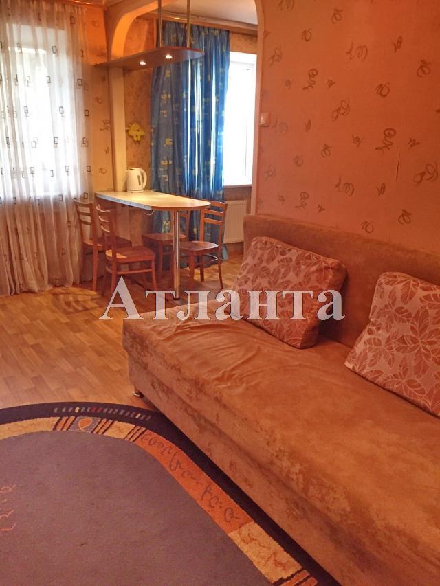 Продается 3-комнатная квартира на ул. Фонтанская Дор. — 55 000 у.е.