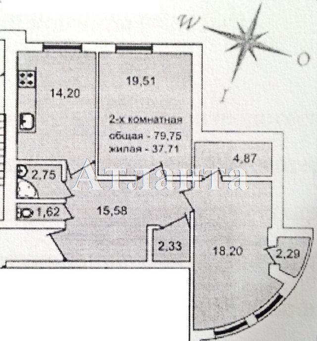 Продается 2-комнатная квартира в новострое на ул. Педагогическая — 71 000 у.е. (фото №2)