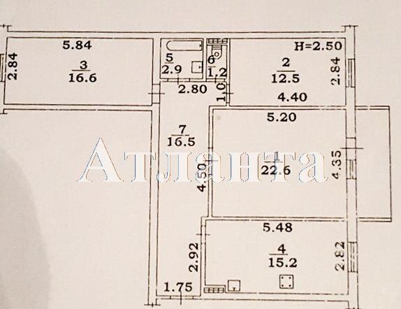 Продается 3-комнатная квартира на ул. Ботанический Пер. — 107 000 у.е. (фото №9)