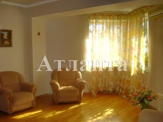 Продается 4-комнатная квартира на ул. Педагогическая — 118 000 у.е.
