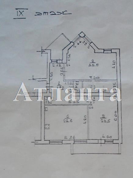 Продается 4-комнатная квартира на ул. Педагогическая — 118 000 у.е. (фото №12)