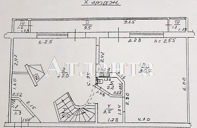 Продается Многоуровневая квартира на ул. Педагогическая — 150 000 у.е. (фото №12)