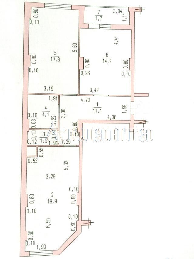 Продается 2-комнатная квартира в новострое на ул. Радужный М-Н — 68 000 у.е.