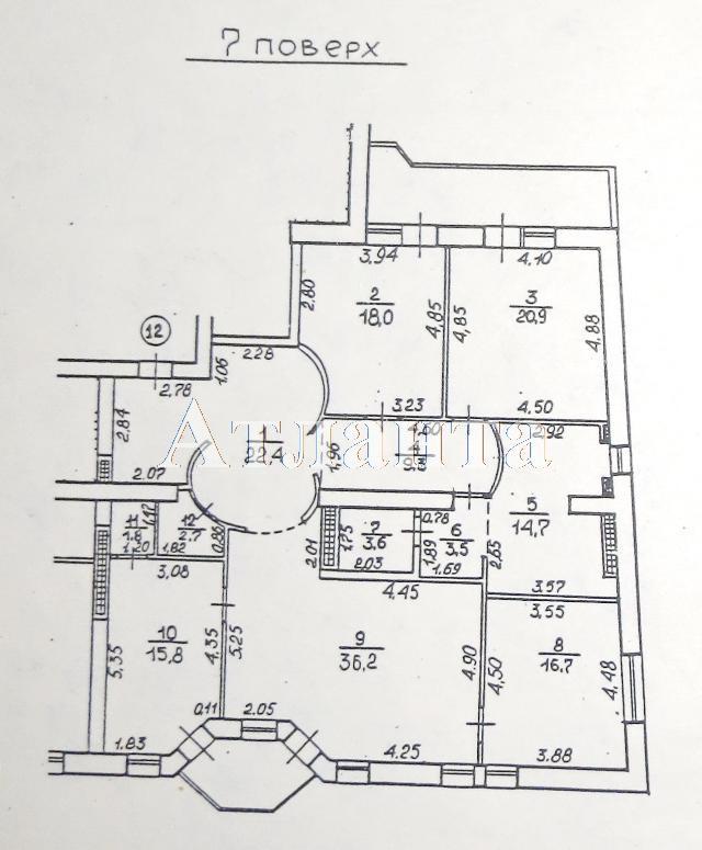Продается Многоуровневая квартира на ул. Лермонтовский Пер. — 600 000 у.е. (фото №17)