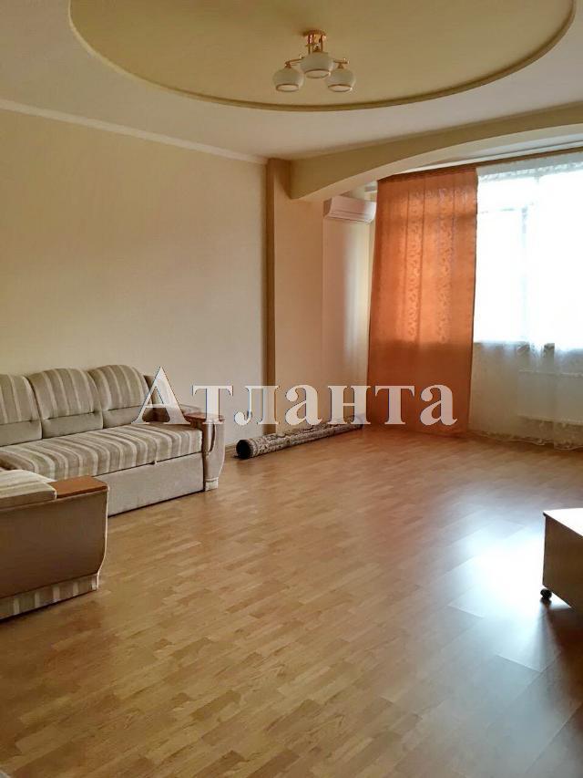 Продается 2-комнатная квартира в новострое на ул. Педагогическая — 90 000 у.е.