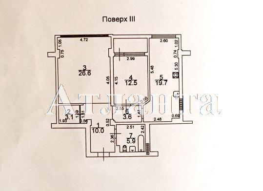 Продается 2-комнатная квартира в новострое на ул. Педагогическая — 90 000 у.е. (фото №6)